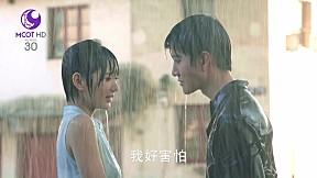 Trailer หนุ่มหน้าใส หัวใจนักปรุง Delicious Destiny V.3 (Version จีน)