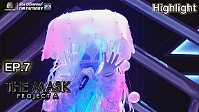 ฝุ่น  - หน้ากากแมงกะพรุน   | THE MASK PROJECT A