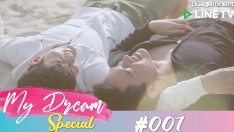 [Special Clip] My Dream Special #007 Tanai and Guide….How do I know how you feel?