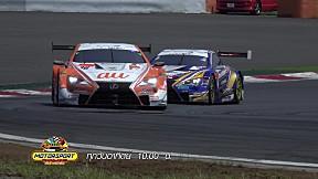 ตัวอย่าง การแข่งขัน Japan Super GT Round 5 | Motorsport Thailand EP.10