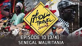 เถื่อน Travel Season 2 ตอน จากมหาสมุทรสู่ผืนทราย นิราศซาฮาร่า 1 EP.10 [3\/4]