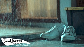 TATTOO COLOUR - รองเท้าเก่า | OLD STUFF | Shoes Version [Official MV]