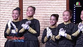 THAILAND\'S GOT TALENT 2018 | EP.03 | 20 ส.ค. 61 [4\/5]