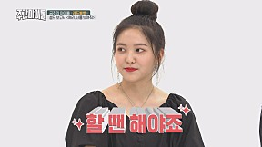 [Weekly Idol EP.369] YERI wants to leave work quickly!!