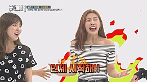 [Weekly Idol EP.369] RED VELVET\'s perfect 2Xfaster ver. dance