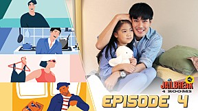 JAILBREAK Season#2 : 4 Rooms | EP.4 Thana Chatborirak & Wanmai [FULL]