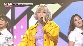 Show Champion EP.281 KIMI - MAMMY MAMMY