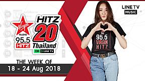 HitZ 20 Thailand Weekly Update   2018-08-26