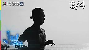 แฟนพันธุ์แท้ 2018 | ก้าวคนละก้าว | 24 ส.ค. 61 [3\/4]