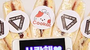 偶像三明治 Idol Sandwich