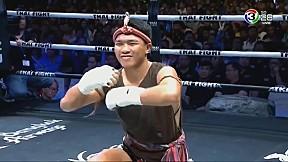 THAIFIGHT ระยอง | ป.ต.ท. เพชรรุ่งเรือง VS Yan Naing Aung