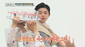 [Weekly Idol EP.370] Show you BRANDNEW MUSIC\'s Unity. Let\'s Follow Captain MC GREE