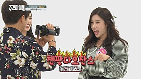 [Weekly Idol EP.370] BERRYGOOD\'s unique Personal Skill