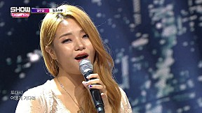 Show Champion EP.282 12DAL - One Second Day