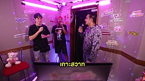 HitZ Karaoke ฮิตซ์คาราโอเกะ ชั้น 23   Gavin D X D Gerrard