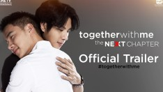 Together With Me : The Next Chapter - Official Trailer