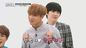 [Weekly Idol EP.371] NCT DREAM\'s Face chewing gum is so cute