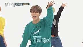 [Weekly Idol EP.371] NCT DREAM\'s random play dance