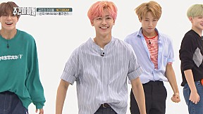 [Weekly Idol EP.371] NCT DREAM\'s \'WE GO UP\' Rollercoster Dance