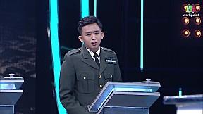 แฟนพันธุ์แท้ 2018 | สงครามมหาเอเชียบูรพา | 7 ก.ย. 61 [1\/4]