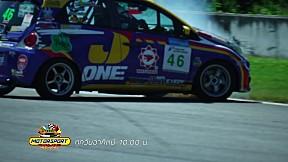 ตัวอย่าง การแข่งขัน Thailand Super Series 2018 สนามที่ 5 และ 6   Motorsport Thailand EP.14