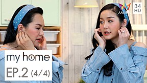 My home l EP.2 [4\/4]
