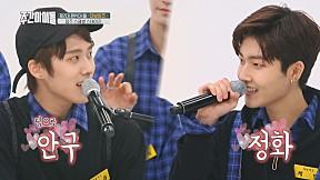 [Weekly Idol EP.372] THE BOYZ\'s a five-member vocal ensemble