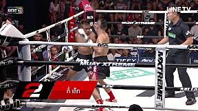 Top5 Knockout in mx muay xtreame   คู่สุดมันส์! ประจำเดือน ส.ค. 61
