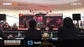 Overdrive Youth Band Contest #1 หมายเลข 13