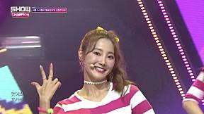 Show Champion EP.285 LipBubble - Yellow Pink