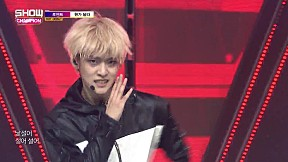 Show Champion EP.285 LUCENTE - Your Difference