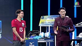 แฟนพันธุ์แท้ 2018 | วอลเลย์บอลหญิงทีมชาติไทย | 21 ก.ย. 61 [4\/4]