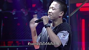 THE RAPPER | EP.17 AFTER SHOCK | 30 กรกฏาคม 2561 | 1\/5