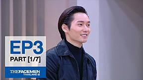 The Face Men Thailand : Episode 3 Part 1\/7