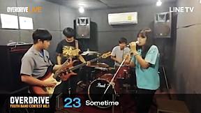Overdrive Youth Band Contest #1 หมายเลข 23