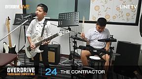 Overdrive Youth Band Contest #1 หมายเลข 24
