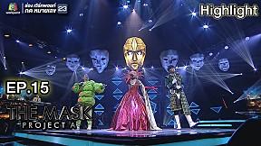 ยิ่งไม่รู้ ยิ่งต้องทำ - หน้ากากแชมป์ The Mask Singer | THE MASK PROJECT A