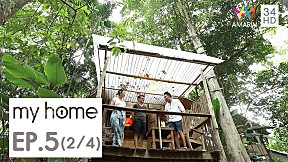 My home l EP.5 [2\/4]