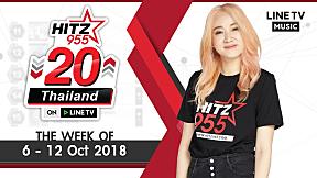 HITZ 20 Thailand Weekly Update   2018-10-14