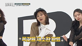 [Weekly Idol EP.375] The first release of YURI\'s new song \'Into You\'