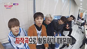 [Showchampion behind EP.110] The pride of IMFACT, We made a song!