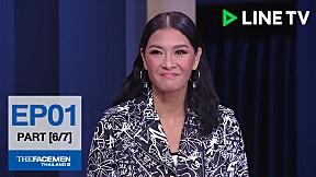 The Face Men Thailand Season 2 : Episode 1 Part [6\/7]