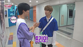 [Showchampion behind EP.110] A secret of one\'s name \'MXM\'