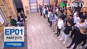The Face Men Thailand Season 2 : Episode 1 Part [1\/7]