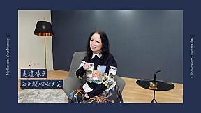 蘇芮 發行全新中文單曲「坦克上的蝴蝶」 花絮1