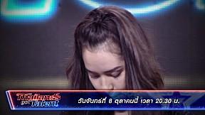 ตัวอย่าง Thailand's Got Talent : New Season | 8 ต.ค. 61