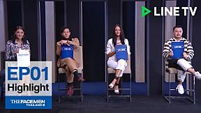 Highlight : The Face Men Thailand Season 2 : Episode 1