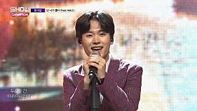 Show Champion EP.288 Ki Seop Jang - I Like You