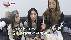 [Showchampion behind EP.111] WJSN, What do you want to ask each other for
