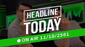 HEADLINE TODAY - 11 ตุลาคม 2561 [FULL]